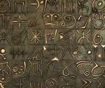 I Segni della Scrittura - 1998 Bronzo cm. 73 x 73 x 7