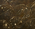 Tracce Spaziali - 2006 Bronzo cm. 70 x 70 x 3