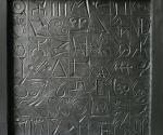 Libro - 1995-98 Cartapesta e piombo cm. 88 x 88 x 8
