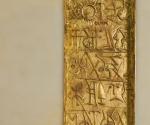 Epitome - 2008 Cera e oro zecchino cm. 75 x 38,5 x 10