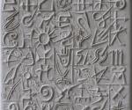 Racconti Di-segni - 2002 cm. 22 x 22 x 4
