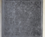 I segni della scrittura - 1997 Cemento cm. 80 x 80 x 6